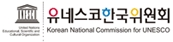 United nations Educational, Scientific and Cultural Organizaio 유네스코한국위원회 Korea National Commission for UNESCO